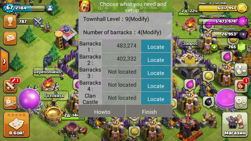DummySprite бот для Clash of Clans на Android