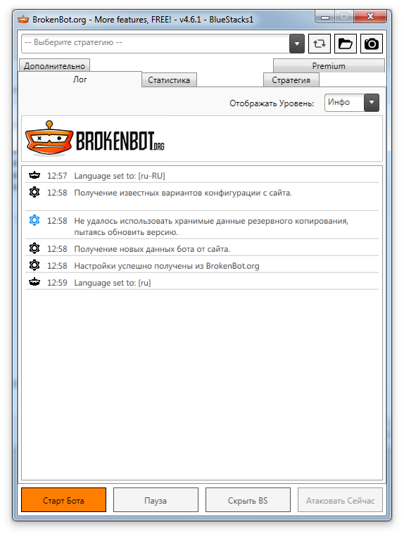 brokenbot-4-6-1-hotfix