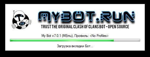 Загрузка MyBot 7.0.1