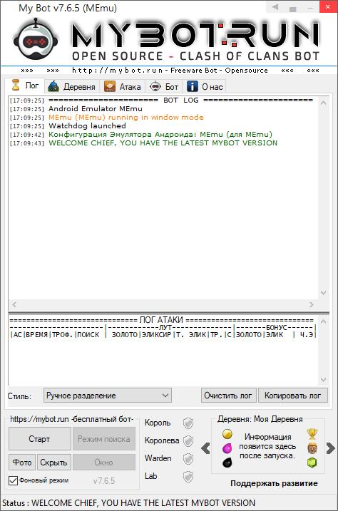 MyBot 7.6.5