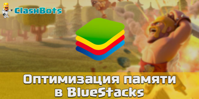 settings bluestacks