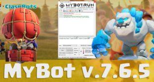 Скачать MyBot 7.6.5 - декабрьское обновление 2018